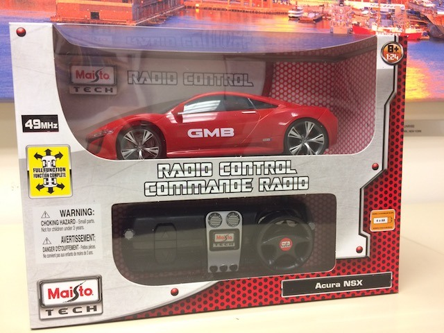 Remote car box