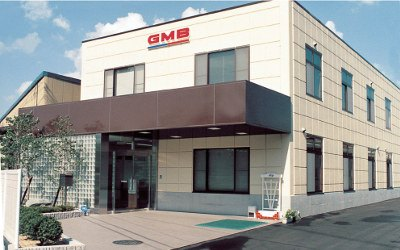 gmb-osaka-office-plant-400x250